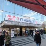 Targi Mińsk 2013_3
